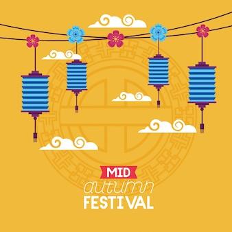 Tarjeta de celebración del festival de mediados de otoño