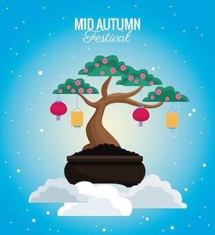Tarjeta de celebración de mediados de otoño con bonsai lindo en escena de nubes