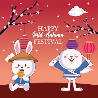 Tarjeta de celebración de mediados de otoño con pareja de conejos comiendo galletas