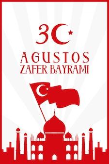Tarjeta de celebración de zafer bayrami con mezquita y bandera