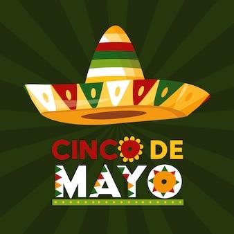 Tarjeta de cinco de mayo, sombrero mexicano, ilustración