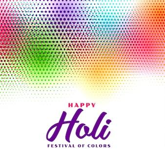 Tarjeta colorida de estilo semitono de holi feliz