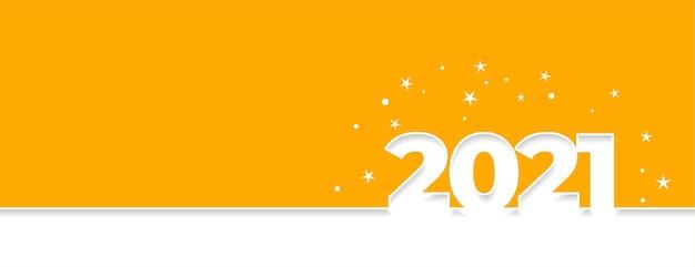 Tarjeta creativa de año nuevo para saludos o invitaciones.