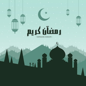 Tarjeta cuadrada de ramadan kareem