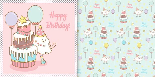 Tarjeta de cumpleaños linda kawaii con patrones sin fisuras transparentes
