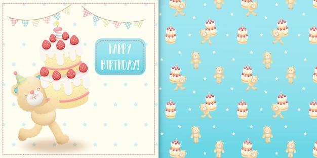 Tarjeta de cumpleaños linda kawaii con patrones transparentes sin fisuras