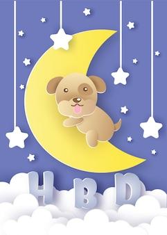 Tarjeta de cumpleaños con un lindo perro