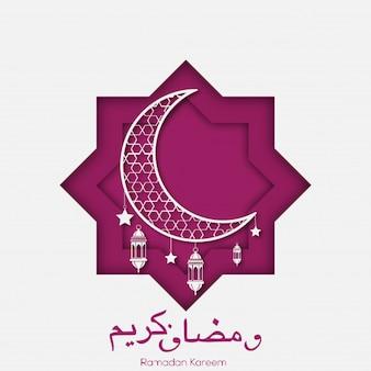 Tarjeta de felicitación de ramadan kareem con ornamentos islámicos.