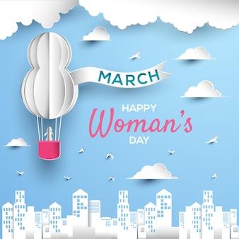 Tarjeta de felicitación feliz del corte del papel del día de la mujer