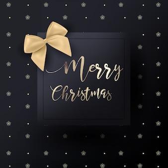 Tarjeta de vector de feliz navidad