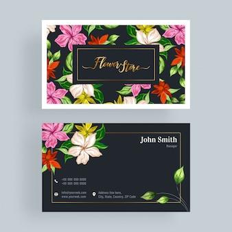 Tarjeta de visita decorada floral artística, colorida.