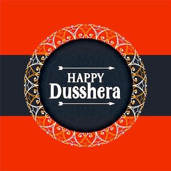 Tarjeta decorativa feliz de deseos del festival dusshera