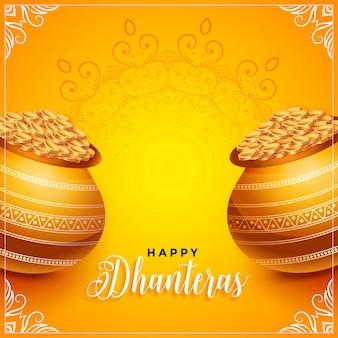 Tarjeta decorativa del festival dhanteras con kalash dorado