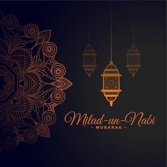 Tarjeta decorativa del festival islámico milad un nabi