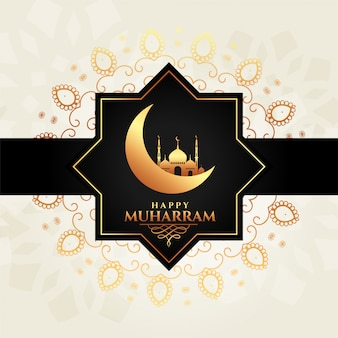 Tarjeta decorativa islámica feliz muharram