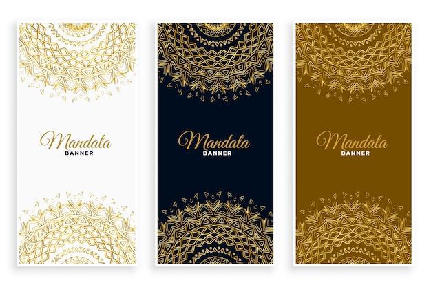 Tarjeta decorativa mandala de lujo en colores dorados.