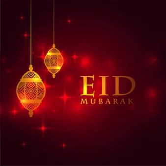 Tarjeta de deseos brillantes de eid mubarak