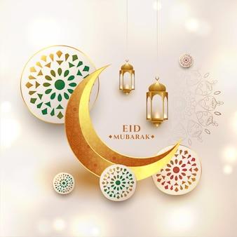 Tarjeta de deseos de eid mubarak realista con luna creciente