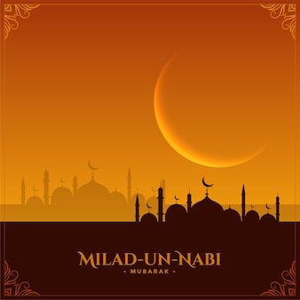 Tarjeta de deseos para el festival milad un nabi mubarak