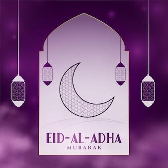 Tarjeta de deseos del festival musulmán eid al adha