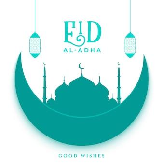 Tarjeta de deseos del festival sagrado de eid al adha de estilo plano