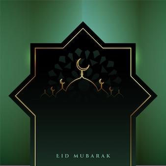 Tarjeta de deseos islámicos de eid mubarak
