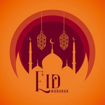 Tarjeta de deseos para el saludo eid mubarak