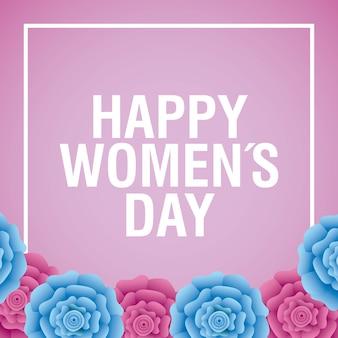 Tarjeta del día feliz de las mujeres