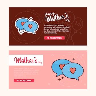 Tarjeta del día de la madre con el logo de amor y el vector de tema rosa