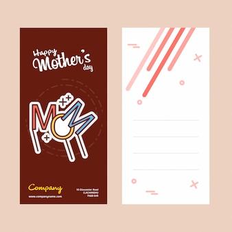 Tarjeta del día de la madre con logo creativo y vector tema rosa