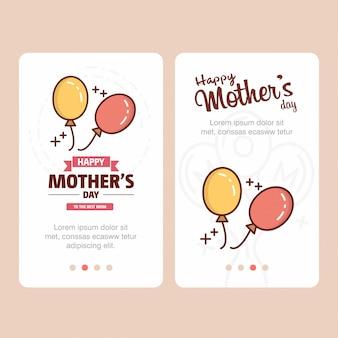Tarjeta del día de la madre con logo de globos y vector de tema rosa