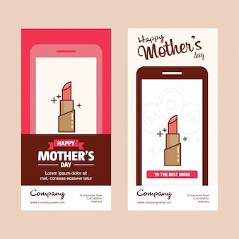 Tarjeta del día de la madre con el logo de lápiz labial y vector de tema rosa
