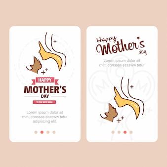 Tarjeta del día de la madre con el logotipo de la señora y el vector del tema rosa
