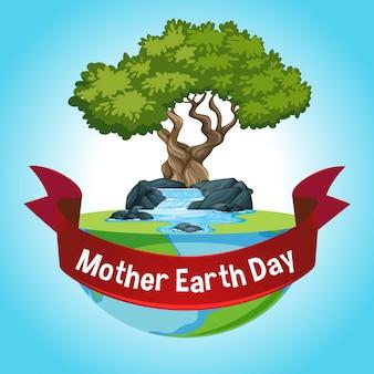 Tarjeta para el día de la madre tierra con gran árbol en la tierra