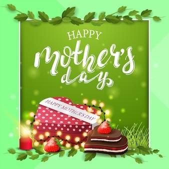 Tarjeta del día de la madre en verde con liana.