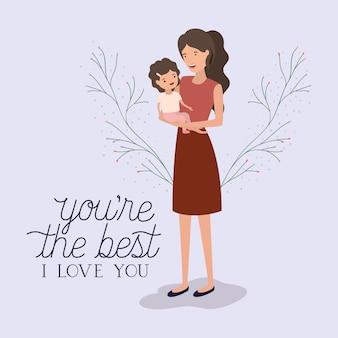 Tarjeta del día de las madres con corona de hojas de madre e hija.