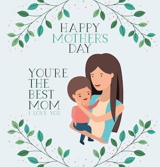 Tarjeta del día de las madres con corona de hojas de madre e hijo.