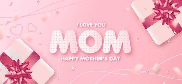 Tarjeta del día de las madres felices con fondo de regalos realistas