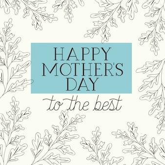 Tarjeta del día de las madres felices con marco cuadrado de hierbas