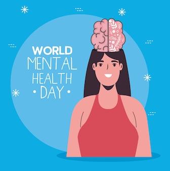 Tarjeta del día mundial de la salud mental con cerebro en mujer