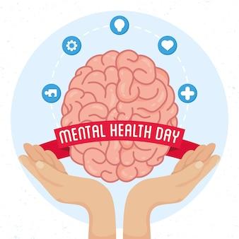 Tarjeta del día de la salud mental con manos levantando el cerebro y establecer iconos