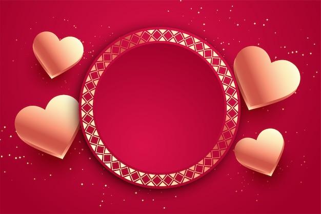 Tarjeta de día de san valentín de corazones de amor con espacio de texto