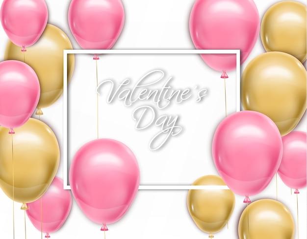 Tarjeta del día de san valentín con globos