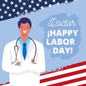 Tarjeta del día del trabajo feliz con la ilustración de dibujos animados de doctor