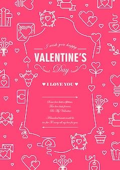 Tarjeta de diseño del día de san valentín dividida en dos partes con palabras sobre el día tradicional de los amantes en el centro de la ilustración del marco decorativo