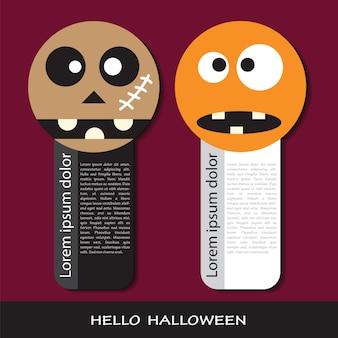 Tarjeta de diseño de papel del día de halloween.