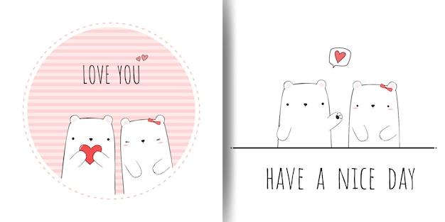 Tarjeta de doodle de dibujos animados lindo par de oso