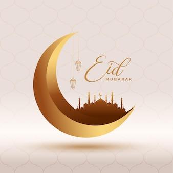 Tarjeta eid mubarak 3d hermoso diseño