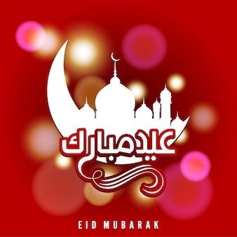 Tarjeta eid mubarak con diseño elegent