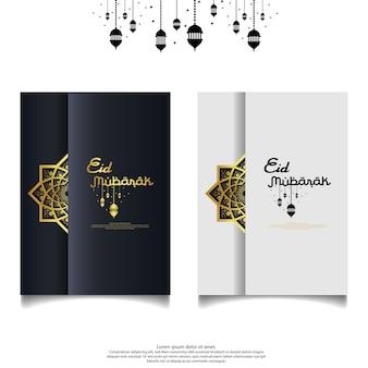 Tarjeta eid mubarak o saludo de portada diseño